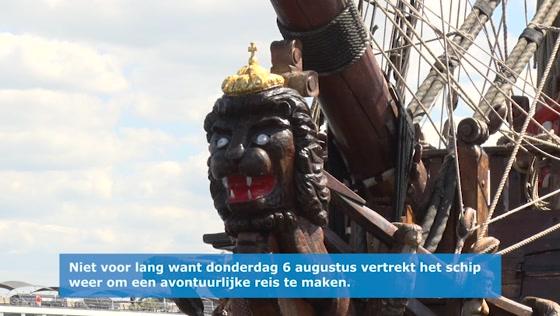 Shtandart in Zaandam 2020